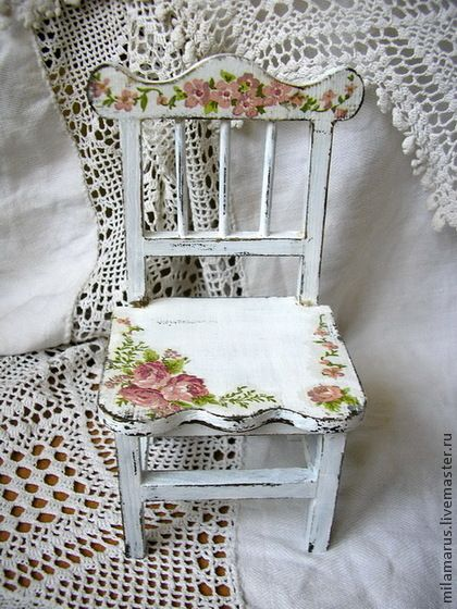 Handmade...decoupage and antique.