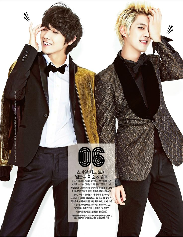 Seung Ho and Joon - Ceci Magazine October Issue '13