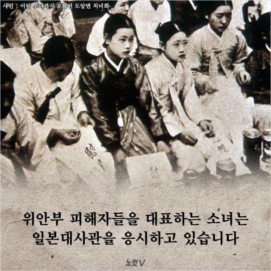 위안부 피해자들을 대표하는 소녀는 일본대사관을 응시하고 있습니다.