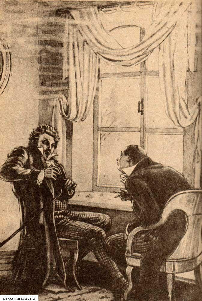 иллюстрации к произведениям русских писателей картинки тем был известным