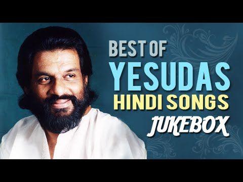 Yesudas Top 10 Hits Jukebox | Old Hindi Songs | Evergreen Romantic Songs