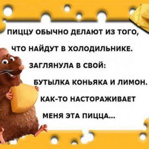 pikapo.ru article 113006?_openstat=cGlrYXBvOzsxMjk5MzE5OTU7bWFyaW5hLmdyaWdvcmV2YS4xOTYyQGluYm94LnJ1