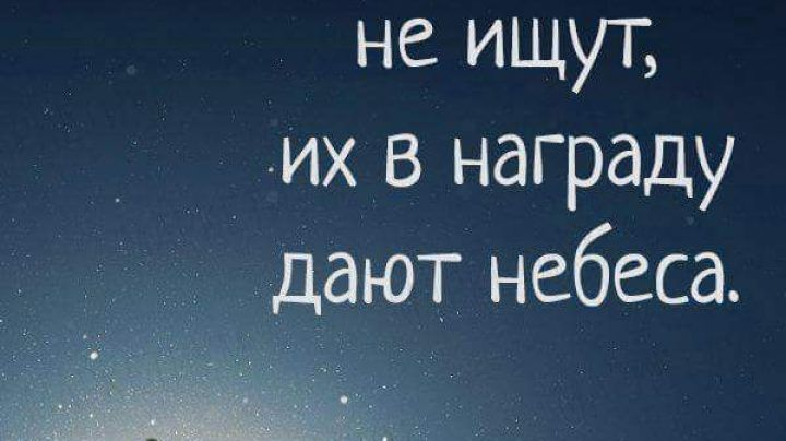 Krasivye Citaty Pro Lyubov So Smyslom Udivitelnye Do Slez Lockscreen Lockscreen Screenshot