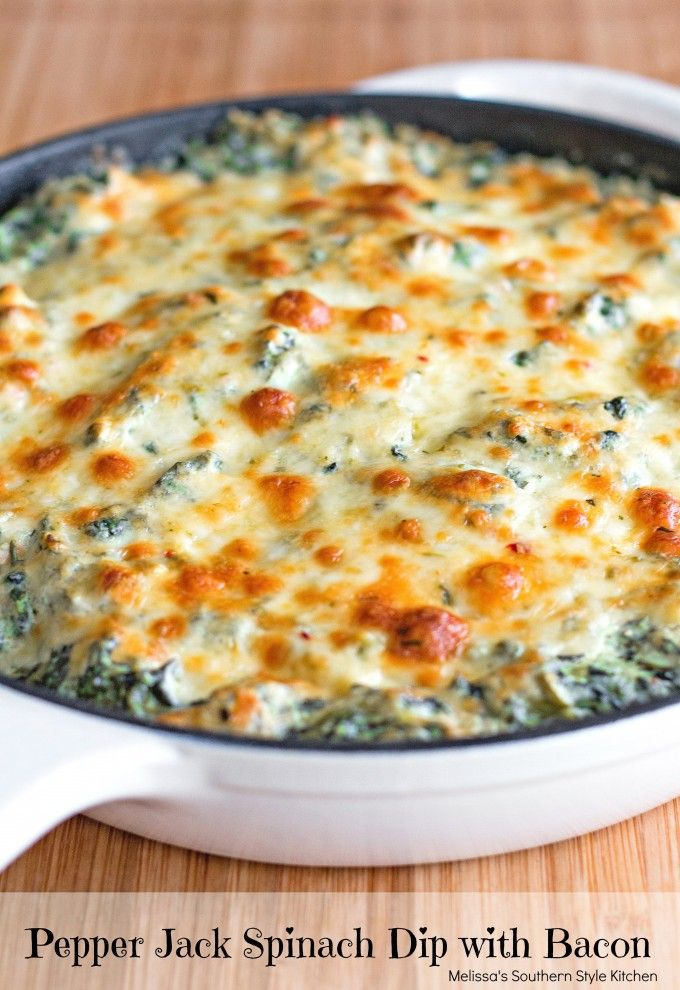 Pepper Jack Spinach Dip with Bacon – This spinach dip is creamy and packed with flavor! It can be made a day in advance and then baked when you're ready to nibble. I serve it with pita chips, crackers or tortilla chips and it's usually one of the first appetizers to go.