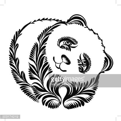Vector Art : decorative silhouette of panda