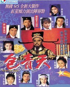 Phim Bao Thanh Thiên | Hong Kong | 1995
