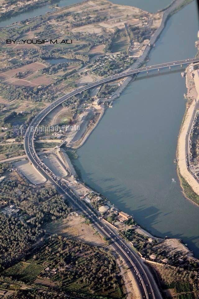 Jadria Bridge, Baghdad, Iraq