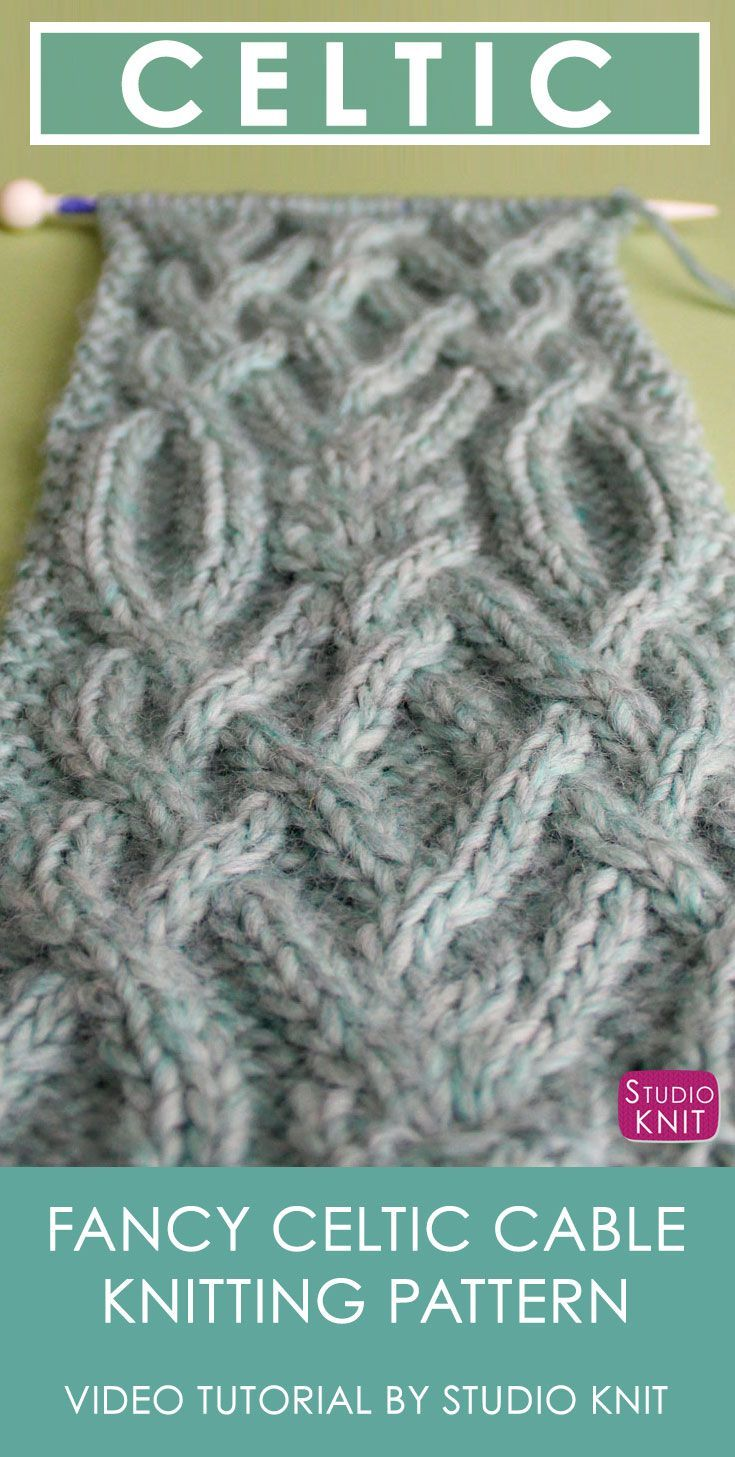 I'm taking the classic Celtic Cable pattern up a notch with this super fancy version. Learn How to Knit this Fancy Celtic Cable Pattern by Studio Knit with FREE written and chart pattern, along with video tutorial. #cableknit #studioknit #knitting via @StudioKnit