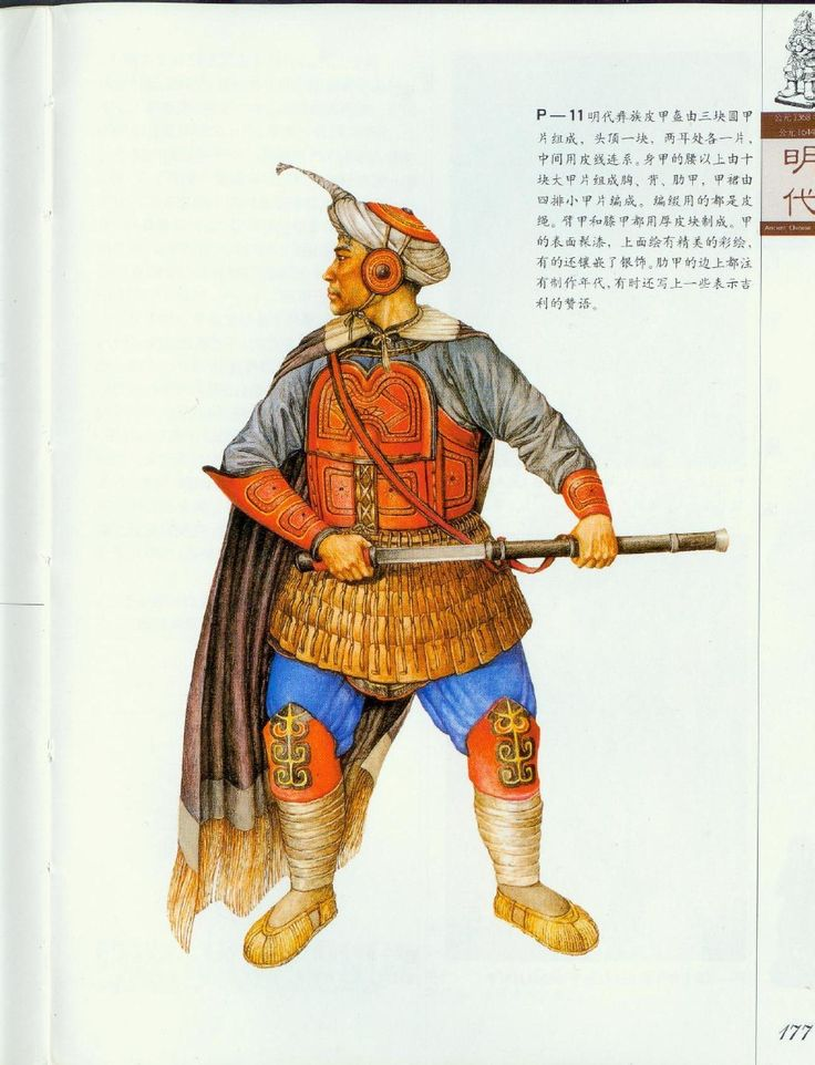 warmaster ancient armies pdf download