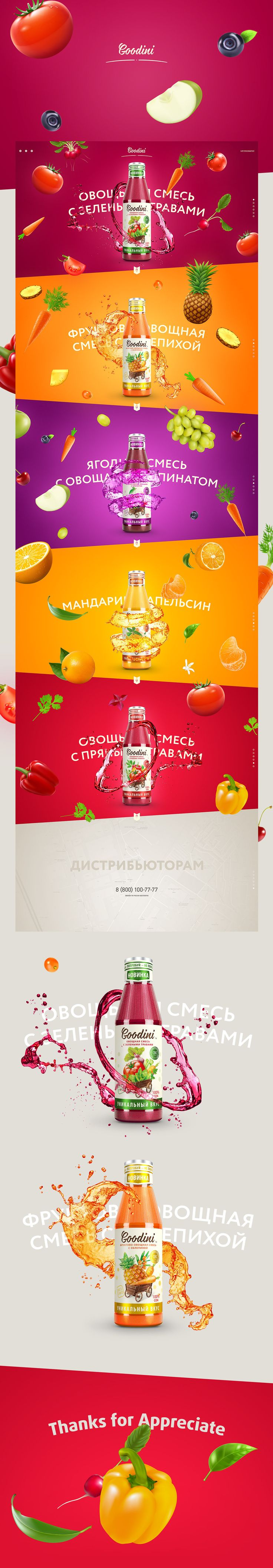 Goodini juice on Behance