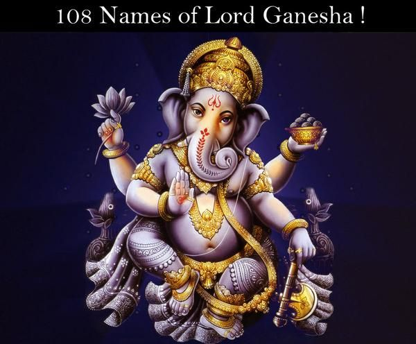 #Lord #Ganesha Has 108 Names. #ganeshchaturthi #interestingfacts