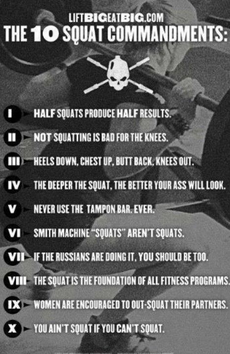Squat! dammit. They called me out on the smith machine squats. Lol. I've been doing bar squats for a bit now.