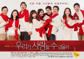 Watch new episode: Can We Love? / 우리가 사랑할 수 있을까 / 我们能否恋爱? Episode 13 with English Subtitle