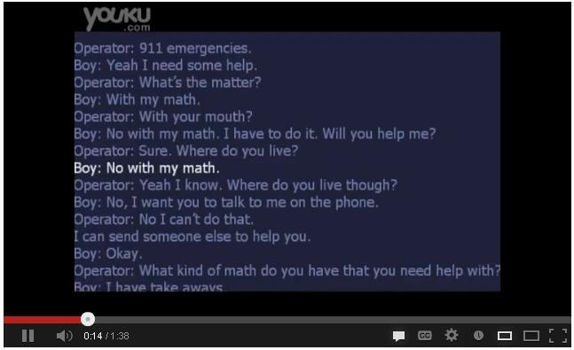 Video: Kid call 911 for help with math. We need a math teacher over here, pronto!