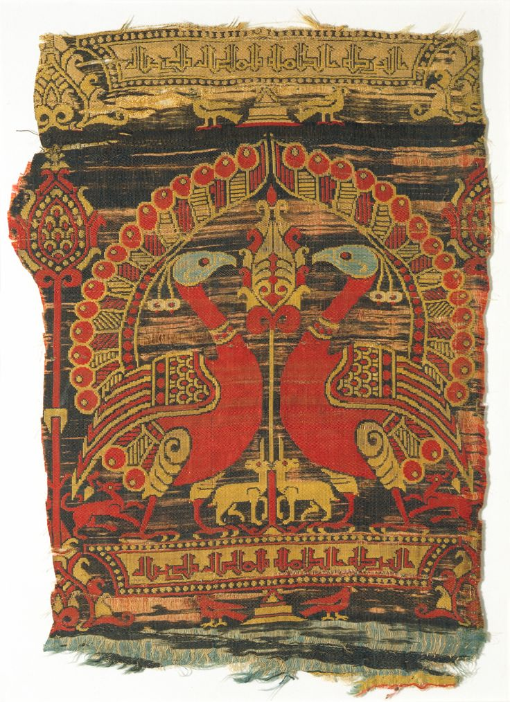 Fragment of silk textile 1100–50 Almería, Spain Museum no. 828-1894: