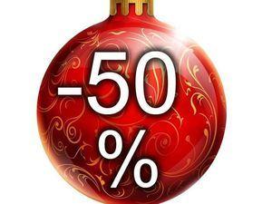 Новогодние Скидки-50% | Ярмарка Мастеров - ручная работа, handmade