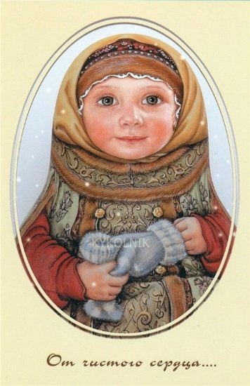 "I keep finding Chet images today!  Matryoshka Lyudmila Romanova (lead artist ""Lida - studio"")"