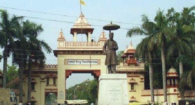 جامعة هندية تقدم تخصصا بـ علم الأشباح علم الأشباح صحيفة البلاد Banaras Hindu University Admissions Ancient Indian History