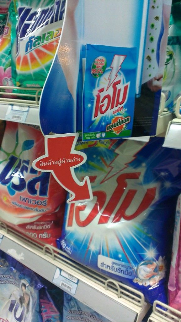 Fab Shelf Talker in Bangkok | Shelf Banner | Talker | Wobbler | point of purchase at thesellingpoints.com