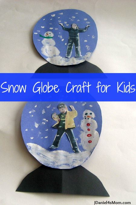 Snow Globe Craft- My son took my picture and I took his for this craft.