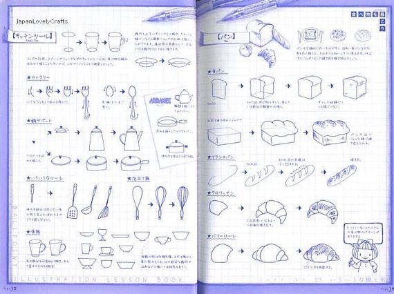 Ball Point Pen Illustration Book Japanese Kawaii Drawing