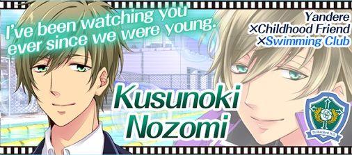 [Walkthrough] Sports Club BF: Kusunoki Nozomi - ☆*:.。Blah-Bidy-Blah。.:*☆