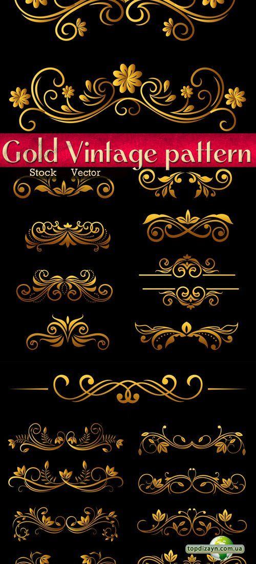 Золотой Винтажный узор в Векторе