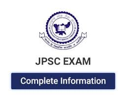 JPSC Combined Civil Services Preliminary Examination https://onlinetyari.com/state-level/6th-jpsc-combined-civil-services-preliminary-exam-uid86.html #onlinetyari #Civil Services Preliminary Examination