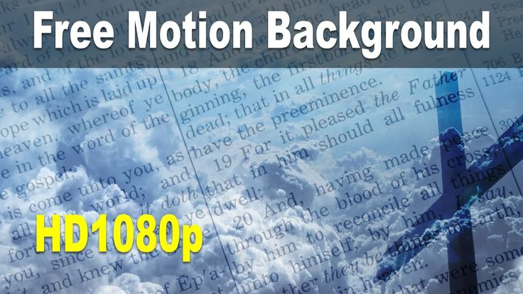 HD 1080p Bible Motion Background