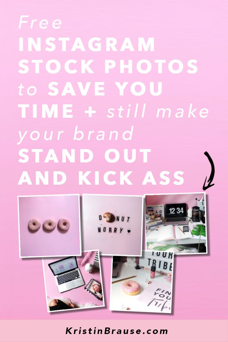 So, you're just setting up your brand on Instagram and have about a million things on your to-do list. Unfortunately, taking awesome photos for your brand isn't one of them (at the moment). Maybe you just don't have the right equipment to take high quality photos? Or you simply haven't a clue how to use software and edit your own photos? Perhaps photography really isn't your forte? Or maybe at this stage of your business you can't afford stock photos? Still, you would love to...