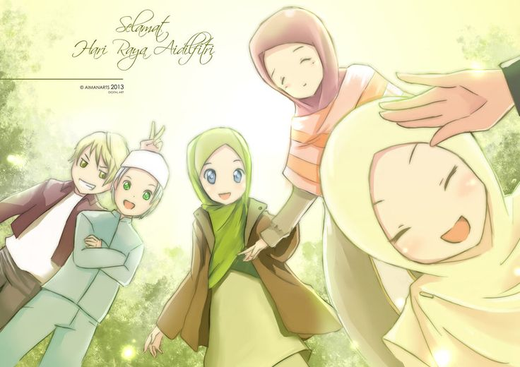 #Hijab #muhajabbah #muslimah #anime #manga #cartoon #islam #veil #islamic #woman #lady #girl #hijabbers #muslim #deviantART #drawings #drawing Eid (Anime Style)