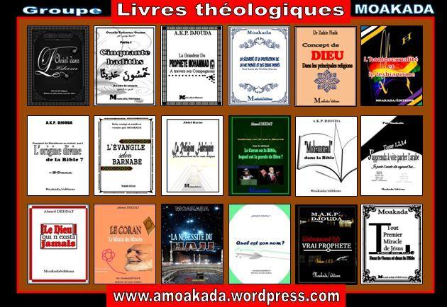 Maktaba Moakada Librairie Islamique En 2020 Livre La Bible Le Christianisme
