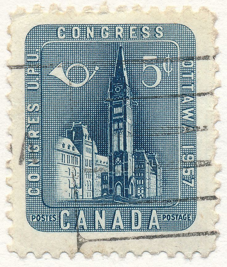 Universal Postal Union 14th congress (issued 1957)