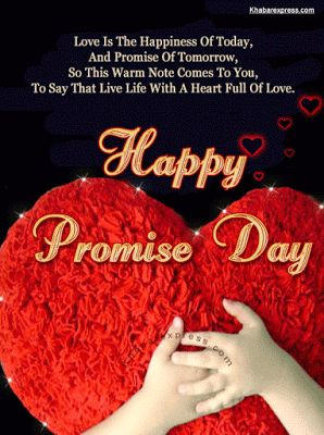 Happy Promise Day GIF Images for Girlfriend