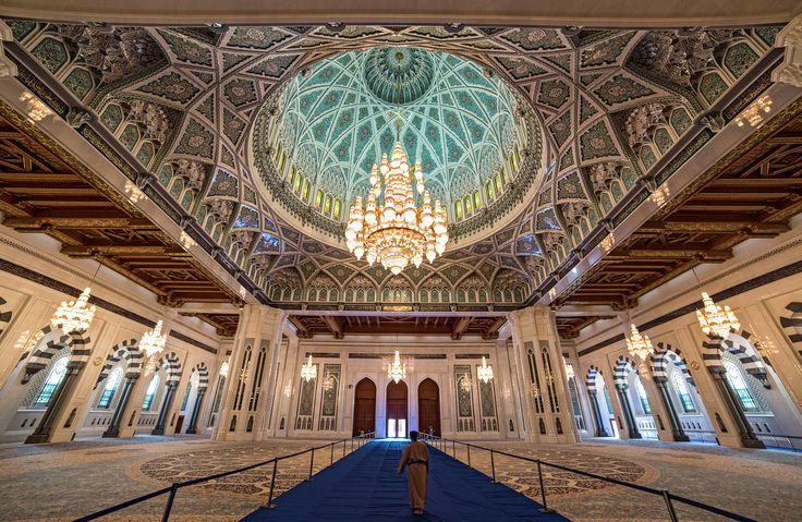 Swarovski Crystal Chandelier Inside Qaboos Grand Mosque - Amazing Sultan Qaboos…