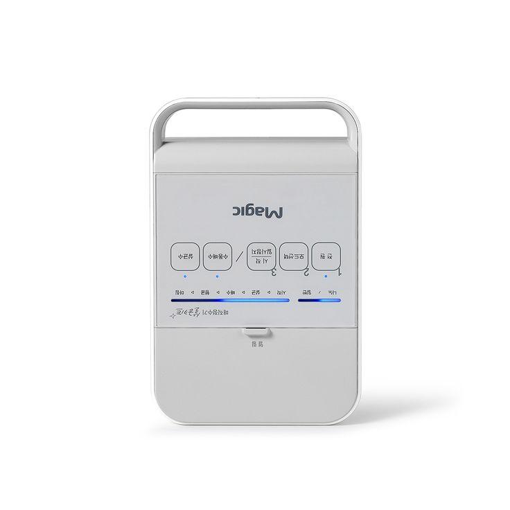https://www.behance.net/gallery/37044207/Water-purifier-sterilization-kit
