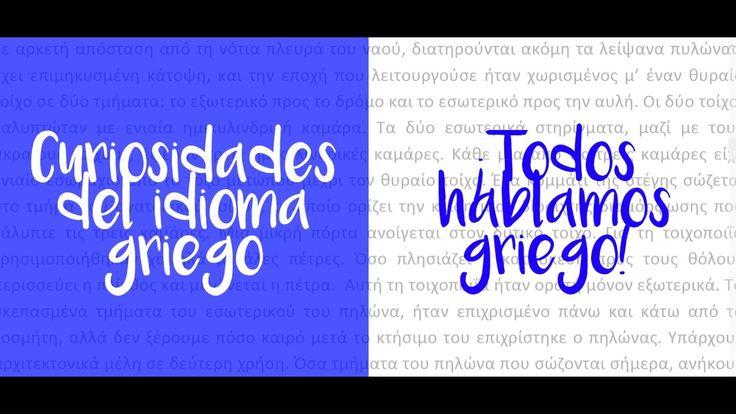 Mi gran aventura griega | ¡Todos hablamos griego!