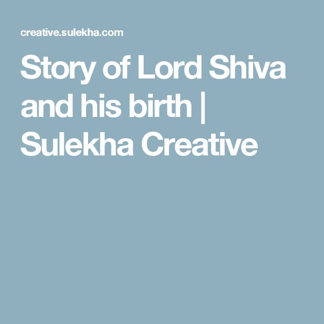 Story of Lord Shiva and his birth | Sulekha Creative