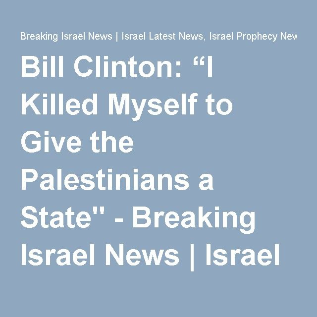 "Bill Clinton: ""I Killed Myself to Give the Palestinians a State"" - Breaking Israel News 