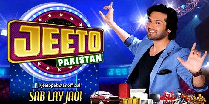 Jeeto Pakistan 6th March 2015 Full Show