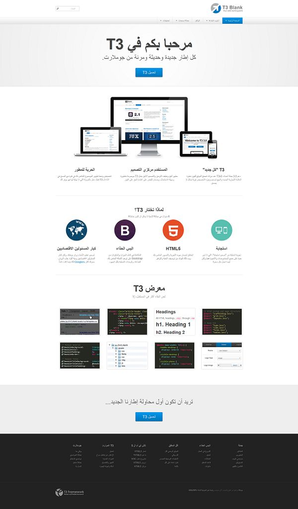 13 best RTL Joomla! 3.0 Templates images on Pinterest   Joomla ...