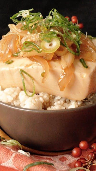 まるごと豆腐丼 ~ レシピ | Tastemade