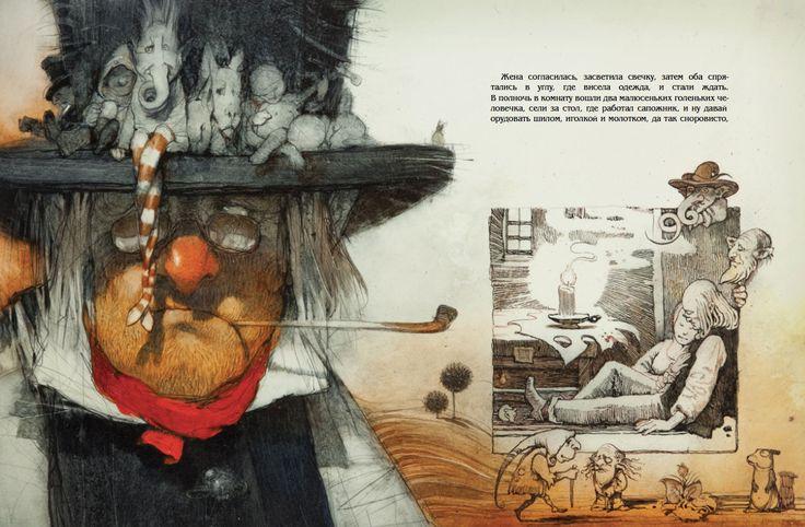 Под Рождество положено рассказывать поучительные истории с чудесами. Например, про то, как к бедным башмачникам по ночам приходят мастеровитые эльфы с филантропическими наклонностями. Или про то, куда приводят любопытство, благодарность и добрые намерения. Полуночные проделки и рождественское настроение от братьев Гримм гарантируются. Иллюстрации К. Чёлушкина
