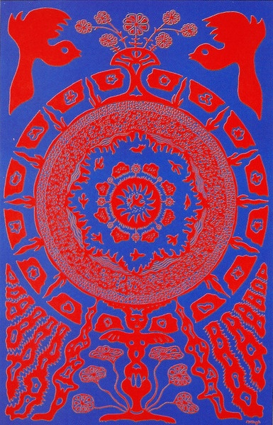 joe mchugh, 1967