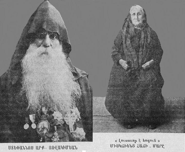 Adabazar, Başpiskopos Sdepannos Hovagimyan