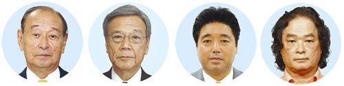 (左から)仲井真弘多氏、翁長雄志氏、下地幹郎氏、喜納昌吉氏 ▼28Oct2014琉球新報|知事選立候補予定者、辺野古で対立鮮明 http://ryukyushimpo.jp/news/storyid-233778-storytopic-122.html #Okinawa_gubernatorial_election_2014