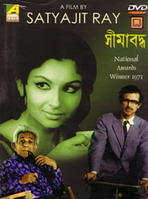 Kapurush O Mahapurush Bengali Movie Online - Soumitra Chatterjee, Madhabi Mukherjee, Haradhan Bandyopadhyay, Charuprakash Ghosh, Robi Ghosh, Satindra Bhattacharya and Gitali Ray. Directed by Satyajit Ray. Music by Satyajit Ray. 1965 [U] ENGLISH SUBTITLE