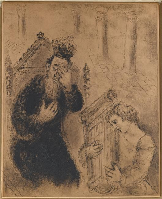 Marc Chagall - David sings accompanying himself in the harp before Saul, and relieves his suffering (I Samuel, XVI, 19-23)
