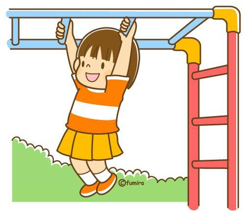 I like to climb on the monkey bars.