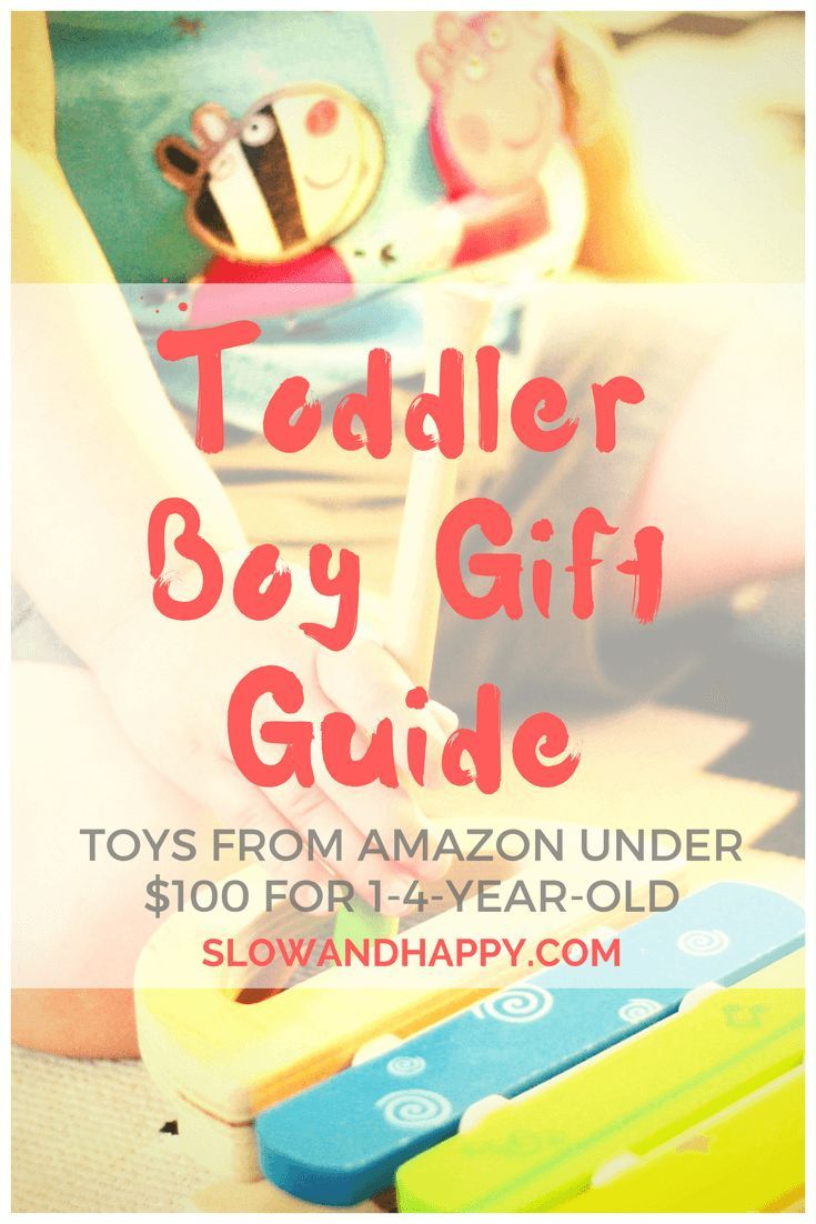 Toddler Boy Gift Guide 2017